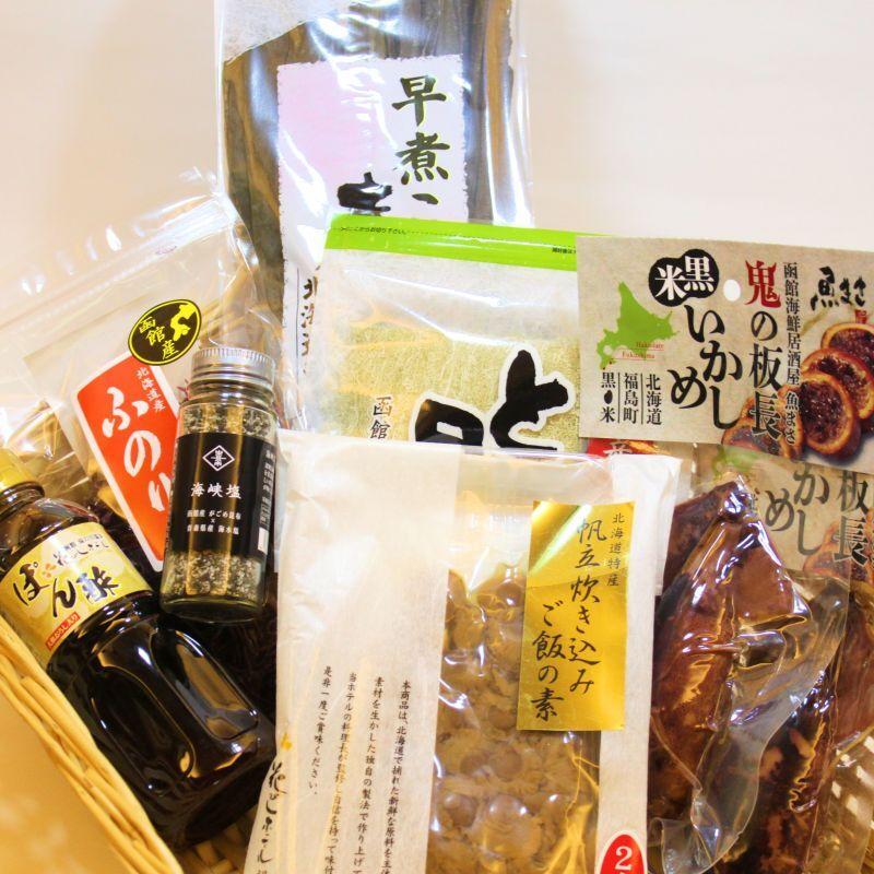 画像1: 買って応援消費!花びしオリジナル&函館産海産物セット〜道南で製造されたお得なセットvol,2 (1)